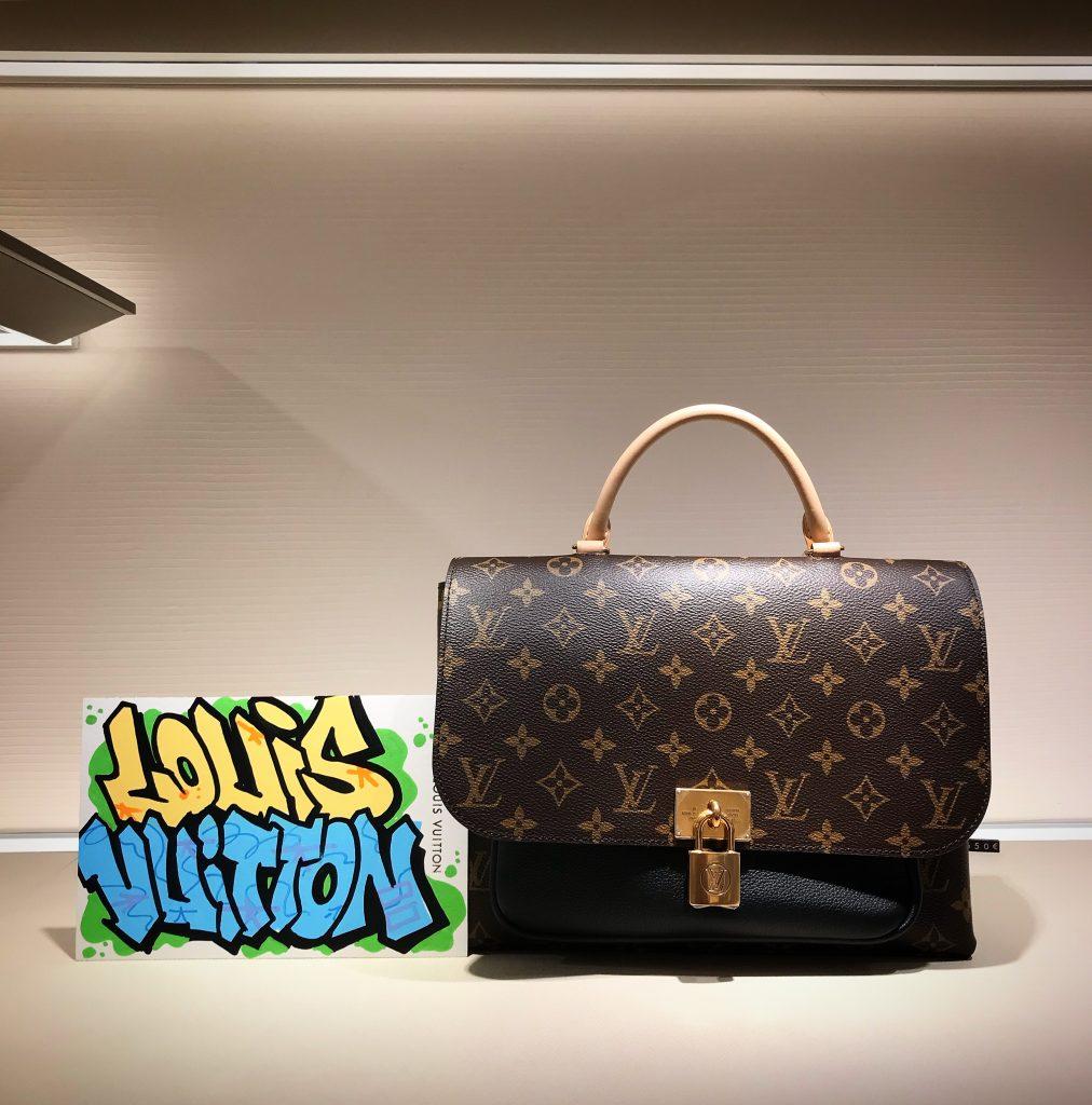 Gomor Louis Vuitton Jaune Bleu